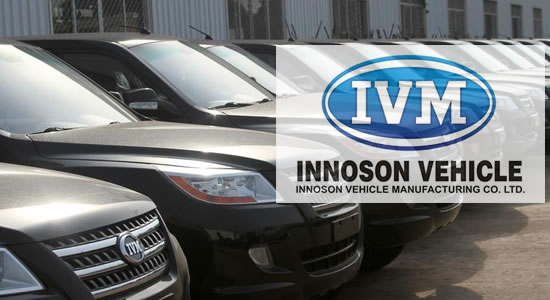 Innoson Vehicles To Begin Sales From N3m