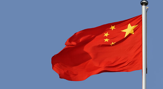 Chinese Government Awards Scholarships To 58 Nigerians