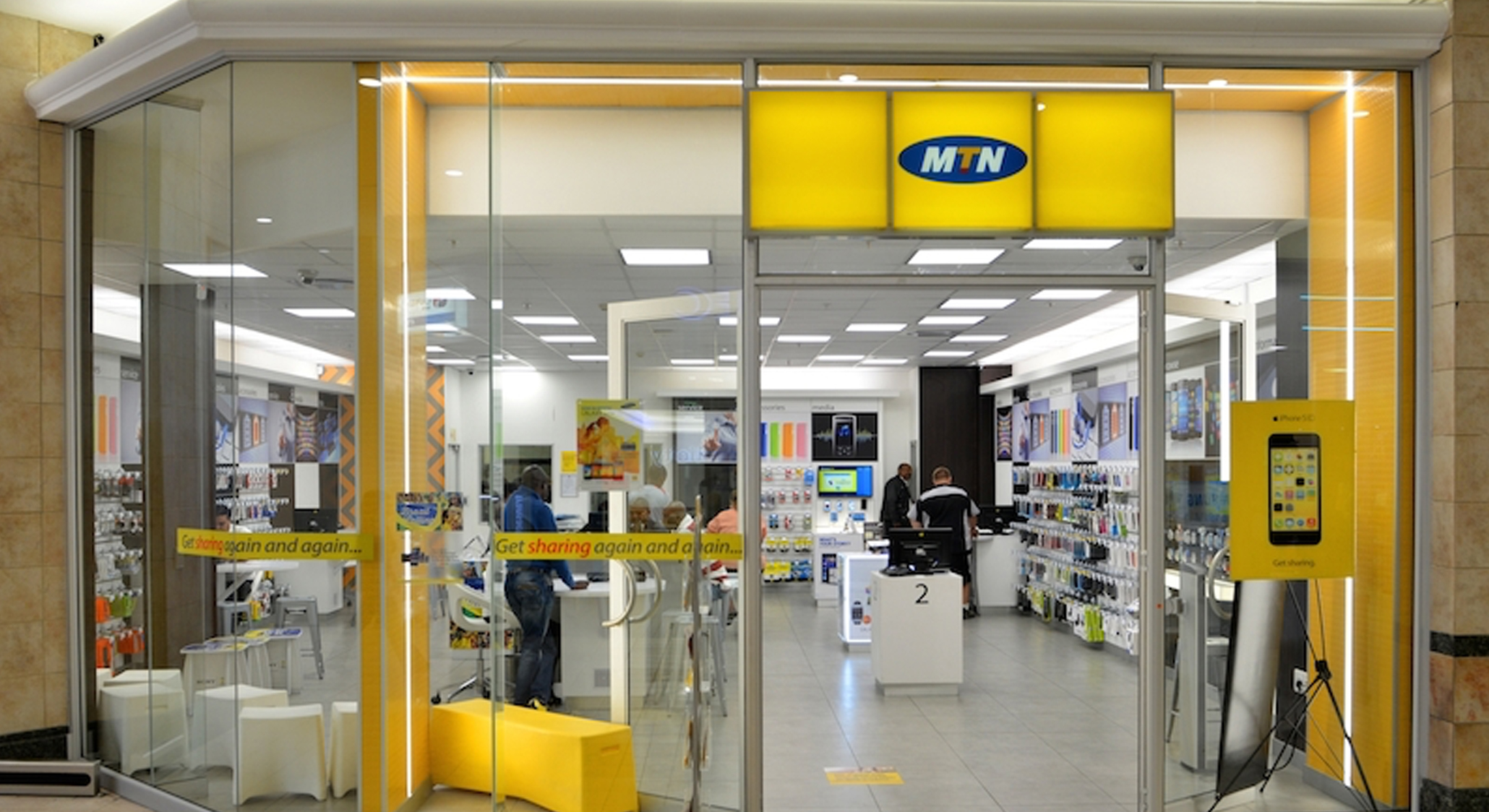 MTN Group CEO To Step Down In 2021