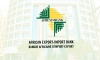 Afreximbank To Promote Nigeria's Intra-African Trade
